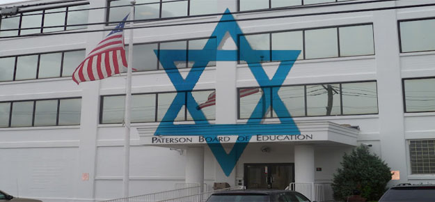 no_school_on_yom_kippur