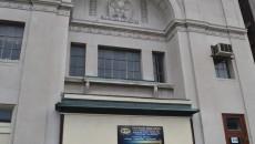 paterson-task-force-washington-street-office