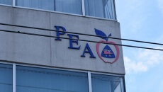 pea-paterson-education-association