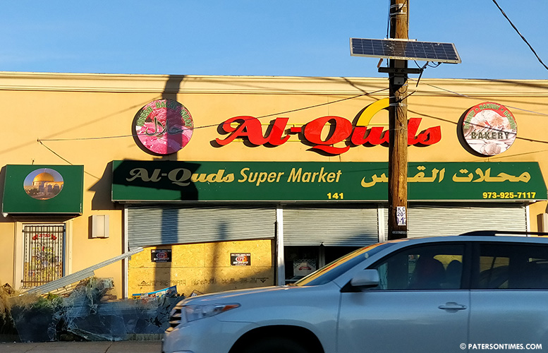 al-quds-supermarket