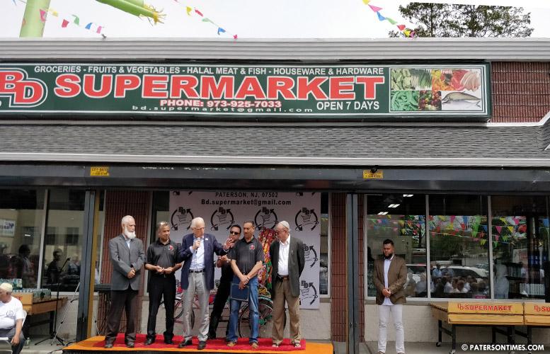bd-supermarket