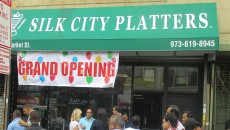 silk-city-platters