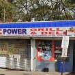 mc-power-grill-and-deli